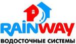 RainWay Украина